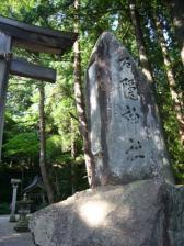 戸隠神社29