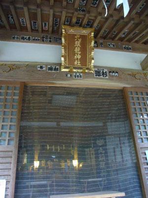 武すし、入間滝(2010年8月30日)17