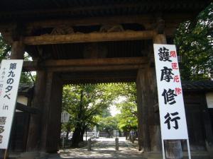 江戸五社めぐり(2010年9月6日)14