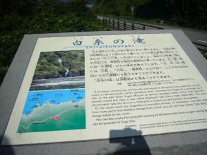秋田(2010年9月30日)6