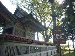 秋田(2010年9月30日)19