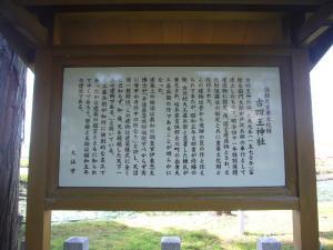 秋田(2010年9月30日)20