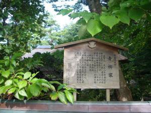 秋田(2010年9月30日)23
