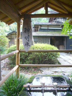 秋田(2010年9月30日)33