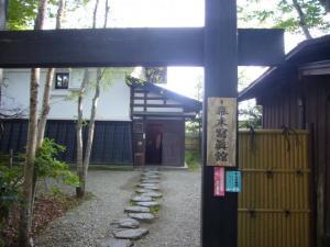 秋田(2010年9月30日)39