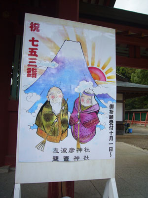 仙台(2010年10月16日)14