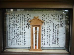 仙台(2010年10月17日)11