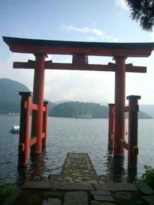 9/17 ツアー開催 箱根神社