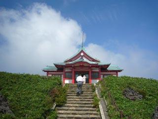 箱根元宮(駒ヶ山)