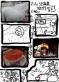 2010旅行記01