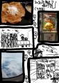 2010旅行記04