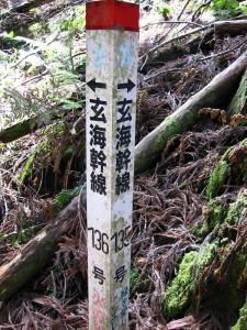 新村から井原山 018