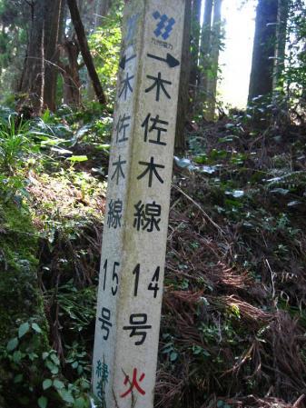 金立山 040