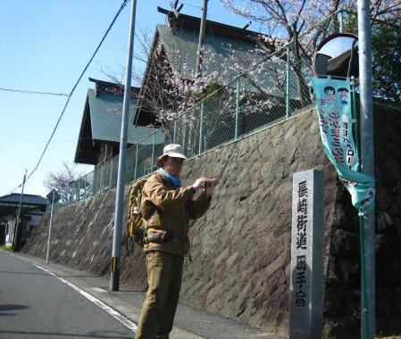 長崎街道神埼 043