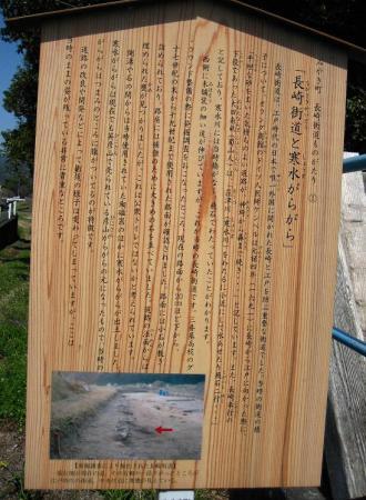 長崎街道神埼 106