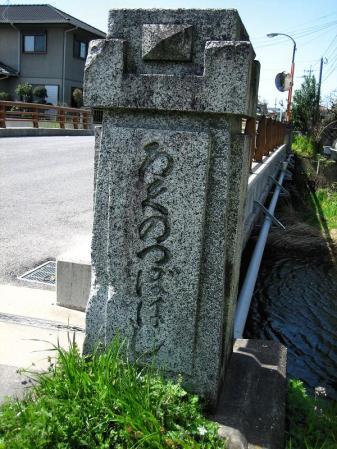 長崎街道神埼 110