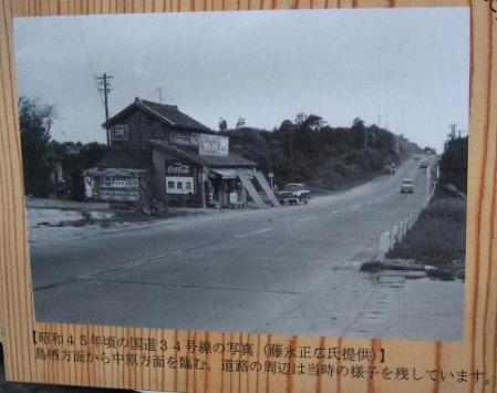 長崎街道神埼 148