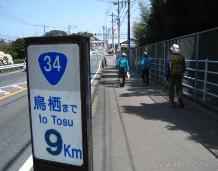 長崎街道神埼 145