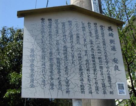 長崎街道神埼 189