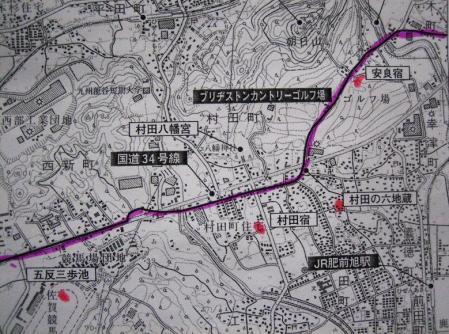 筍と地図 079