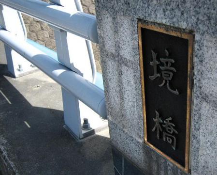 長崎街道神埼 237