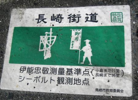 長崎街道神埼 220