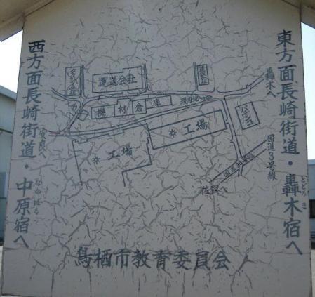 長崎街道神埼 203