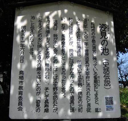 長崎街道神埼 245
