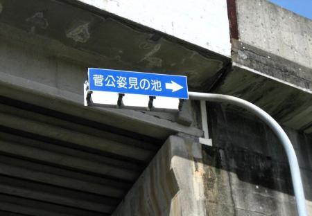 長崎街道神埼 239