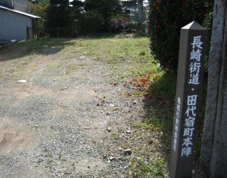 長崎街道神埼 314
