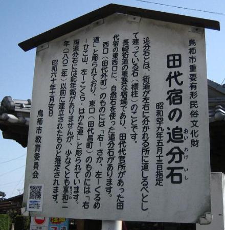 長崎街道神埼 307