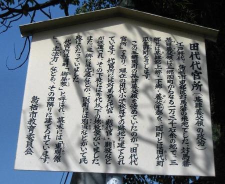 長崎街道神埼 332