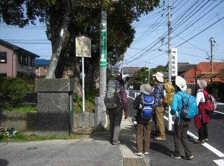 長崎街道神埼 330