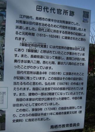 長崎街道神埼 335