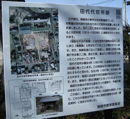 長崎街道神埼 334