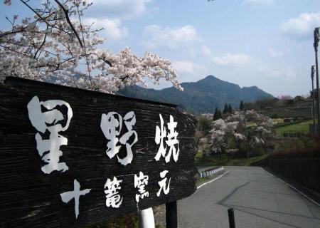 唐迫岳 091