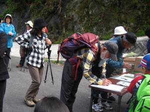 山開きから迫岳 064