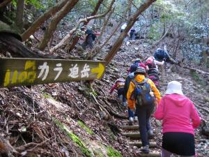 山開きから迫岳 112
