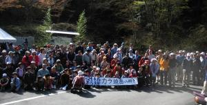 山開きから迫岳 087