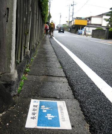 長崎街道 内野宿 008