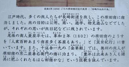 長崎街道 内野宿 096