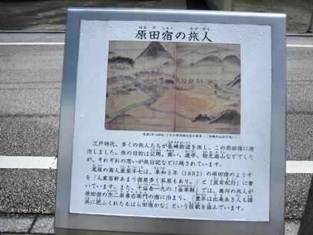 長崎街道 内野宿 095