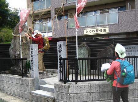 長崎街道 内野宿 140