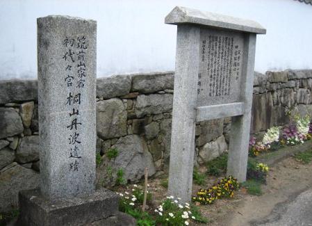 長崎街道 内野宿 168