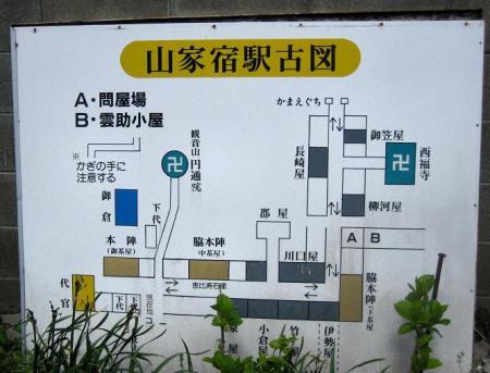 長崎街道 内野宿 166