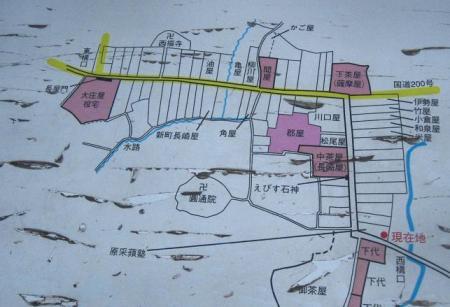 長崎街道 内野宿 172