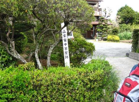 長崎街道 内野宿 176