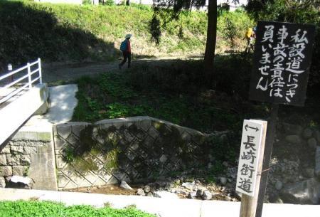 長崎街道 内野宿 241
