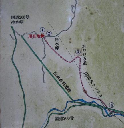 長崎街道 内野宿 274