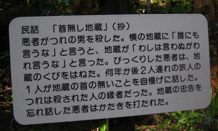 長崎街道 内野宿 292